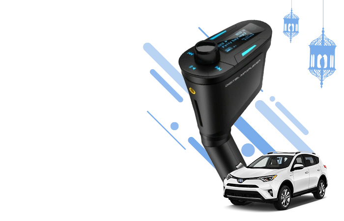 Car Kit MP3 Player FM Transmitter Modulator with USB