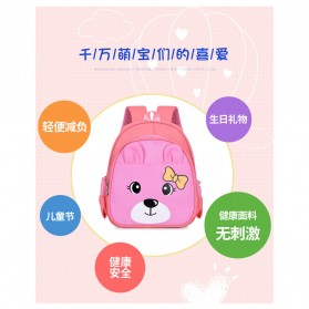 SUNEIGHT Tas Sekolah Anak Karakter Kartun Lucu 3D - AD8750 - Pink - 7