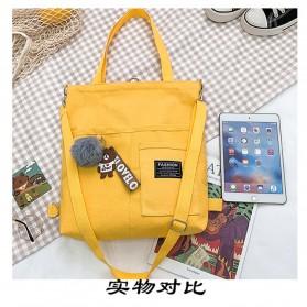 LKEEP Tas Selempang Tote Bag Wanita Korean Shoulder Bag Canvas - 443362 - Yellow