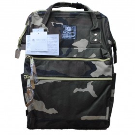 Tas Ransel Laptop / Backpack Notebook - Anello Sun Earth & U Tas Ransel Double Strip - Camouflage