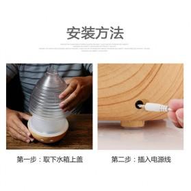 Alloet Aromatherapy Air Humidifier Oil Diffuser Egg Shape 235ml + RGB Light - AJ-506 - Brown - 9