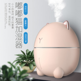 LOVELY Dudu Cat Ultrasonic Air Humidifier Aromatherapy Night Light 200ml - DDM-1 - Pink - 3