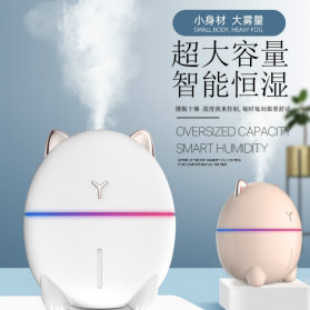 LOVELY Dudu Cat Ultrasonic Air Humidifier Aromatherapy Night Light 200ml - DDM-1 - Pink - 9