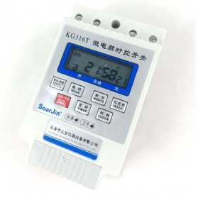 SoarJin Power Timer Programmable Time Switch Relay 220V 30A - KG316T - White