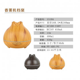 XProject Ultrasonic Humidifier Aroma Essential Oil Diffuser Wood Design 400ml - J-009 - Wooden - 2
