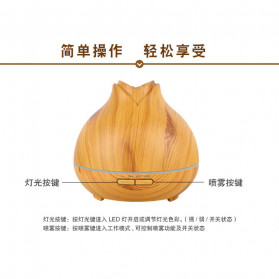 XProject Ultrasonic Humidifier Aroma Essential Oil Diffuser Wood Design 400ml - J-009 - Wooden - 7