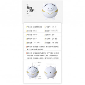 XProject Ultrasonic Humidifier Aroma Essential Oil Diffuser Cute Pig Design 300ml - KEP-01 - White - 8