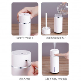 XProject Air Humidifier Essential Oil Diffuser 240ml - HMT-DZ01 - White - 7