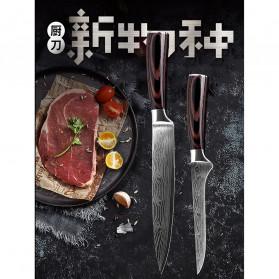 XITUO Pisau Dapur Chef Damascus Pattern - 7 Inch Cleaver Knife - Silver - 7