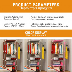 ACTIONCLUB Rak Gantungan Baju Multifungsi Hanger Besi Anti Slip 55x35x170CM - HH3476 - Bronze - 6