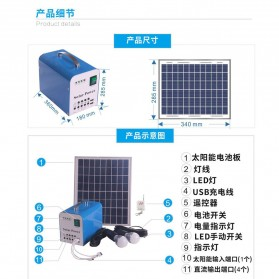 SUNNY SKY Solar Power Lighting System Set Accu Panel Controller 12V 7AH 40W with 2 x LED Bulb - TY-050A - 2