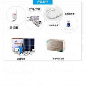SUNNY SKY Solar Power Lighting System Set Accu Panel Controller 12V 7AH 40W with 2 x LED Bulb - TY-050A - 3