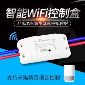 Tuya WiFi Smart Switch Light Sensor Universal Breaker Timer - JL-SS-02 - White - 6