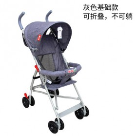 SPARKY Foldable Children Trolley Baby Stroller with Fence - S101 - Gray