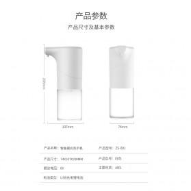Finet Dispenser Sabun Otomatis Touchless Foaming Soap 400ml - F040 - White - 6