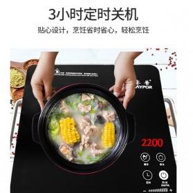 Ruipu Kompor Listrik Induksi Induction Cooker Stove Touch Screen 2200W - RPLB-22E - Black - 2