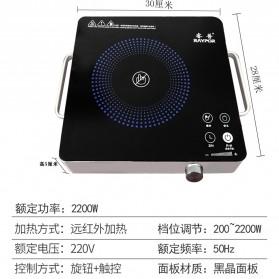 Ruipu Kompor Listrik Induksi Induction Cooker Stove Touch Screen 2200W - RPLB-22E - Black - 4