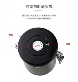 Seluna Tempat Kopi Gula Susu Coffee Bean Container Stainless Steel 1500ML - KFMFG01 - Silver - 5