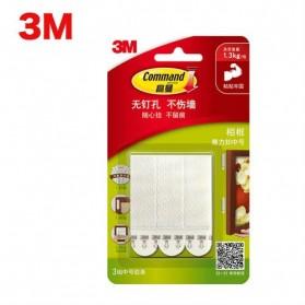 NIKTO 3M Command Lakban Velcro Hook and Loop Magic Nylon Sticker 6 PCS - M1720 - White