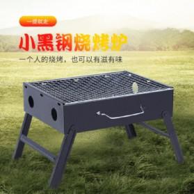 BABALE Alat Panggang Arang BBQ Outdoor Desktop Grill Stove Foldable - FC3 - Black