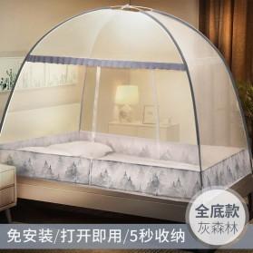 Faroot Jaring Anti Nyamuk Kelambu Kasur Tempat Tidur Chiffon Mosquito Net 150x200cm - A76 - Gray