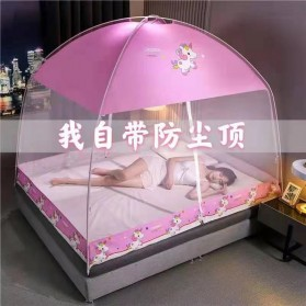 SMUXI Jaring Anti Nyamuk Kelambu Kasur Tempat Tidur Chiffon Mosquito Net 180x200cm - E811 - Pink