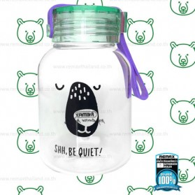 Remax Botol Minum Be Quiet Pattern 250ML - RT-CUP30 - Green - 1