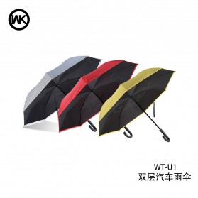 WK Payung Terbalik - WT-U1 - Silver - 2