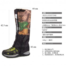 Cover Betis Kaki Waterproof - Camouflage - 3