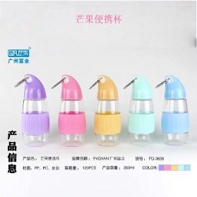 Botol Minum Plastik 350ml - FQ-3638 - Pink - 9