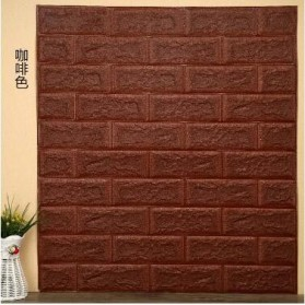 Sticker Wallpaper Dinding 3D Embosed Model Bata 77x70cm - WP072 - Brown