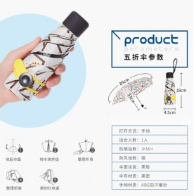 Fancytime Payung Mini Anti UV Umbrella - 6K - White - 6