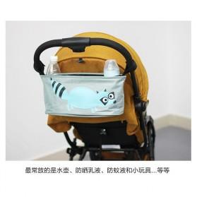 Tas Keranjang Perlengkapan Bayi untuk Stroller Kereta Dorong Bayi - White - 6