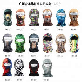 Facekini Topi Renang Topeng Full Face Model Animal - BB06 - 4