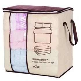 Kantong Organizer Penyimpanan Selimut Pakaian Handuk - Q31 - Cream - 1