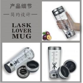 Botol Minum Protein Electric Shaker Portable Otomatis 450ml - 1505 - Transparent - 5