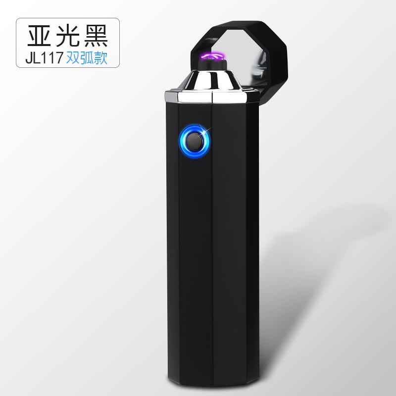 Noble Hexagon Korek Api Elektrik Pulse Plasma USB Lighter ...