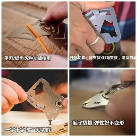 EDCGEAR Wolf Pisau Lipat Kartu Multifungsi Hidden Portable Knife Credit Card Survival Tool - A3013 - Silver - 9