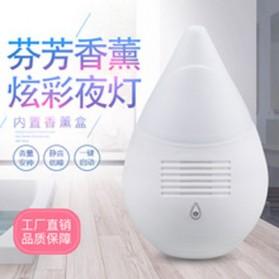 FUNHO Aromatherapy Air Humidifier Egg Design with LED RGB - AJ-500 - White - 3