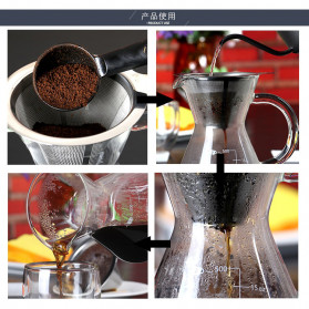 One Two Cups Coffee Maker Pot V60 Teko Kopi Barista Borosilicate Glass 600ml with Filter - YD-KT001 - Transparent - 7