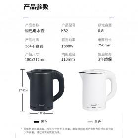 Honeyson Teko Listrik  Electric Kettle 800ML 1000W - H1268 - Black - 10