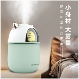 HFER Mini Air Humidifier Aromatherapy Oil Diffuser USB Cute Cat - H329 - Pink - 2