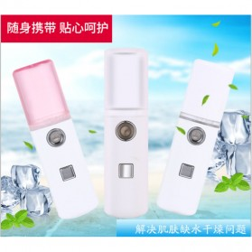 Vinkkatory Humidifier Nano Mist Sprayer Facial Steamer Moisturizer Nebulizer 20ml - L8 - White - 3