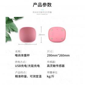 Mrosa Timbangan Badan Elektronik Health Scale 180KG USB Rechargeable - SHZ01 - Pink - 7