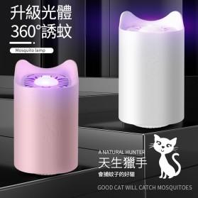 OOBEST Lampu Pembasmi Nyamuk UV USB Light Mosquito Lamp Trap - O305V - White