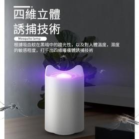 OOBEST Lampu Pembasmi Nyamuk UV USB Light Mosquito Lamp Trap - O305V - White - 3