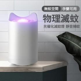 OOBEST Lampu Pembasmi Nyamuk UV USB Light Mosquito Lamp Trap - O305V - White - 8