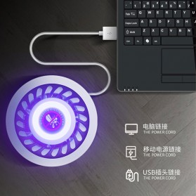 Konesky Lampu Pembasmi Nyamuk UV USB Light Mosquito Lamp Trap - P520 - Red - 5