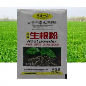 Perawatan Taman & Tumbuhan - Cytokinin Pupuk Tanaman Plant Fertilizer Garden Vegetable Flower Bonsai - C13 - Silver