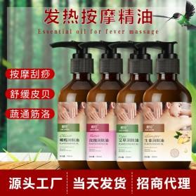 AICHEN Essential Oil Massage Body Minyak Pijat Tubuh Relaxing Ginger 500ml - AIM56